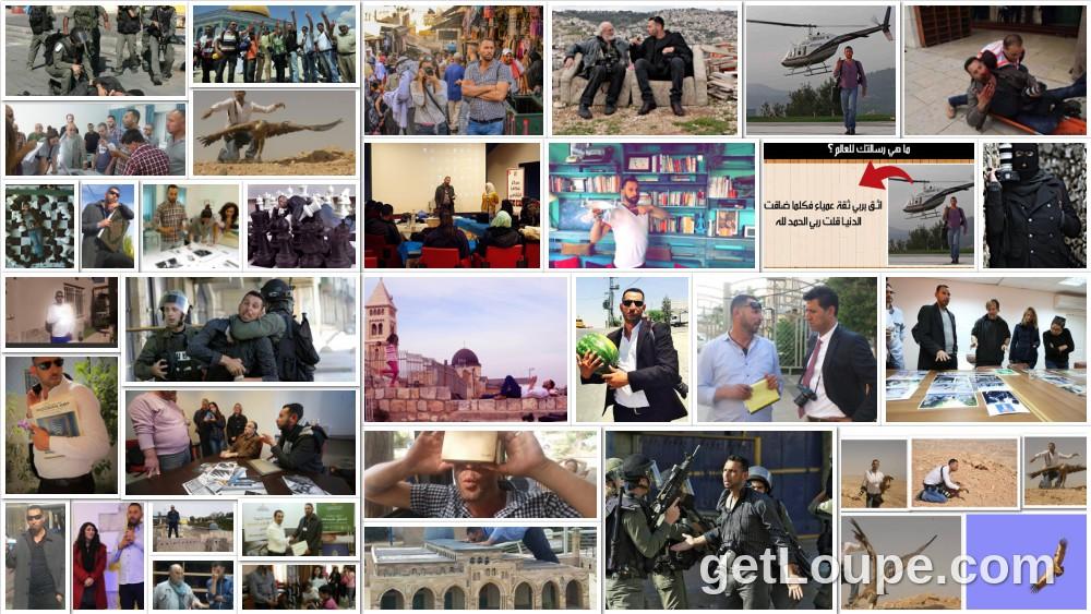 لا دور لي في حياتي سوى أَنني ، عندما عَـلَّمتني تراتيله في القدس  طريق  يسير عليه المبدعين  http://www.alqudsarts.com/