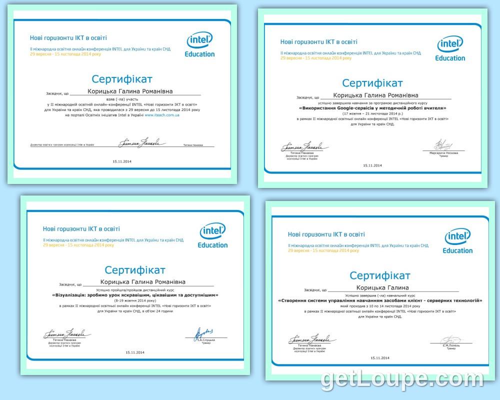 Жнива з Intel - 2014