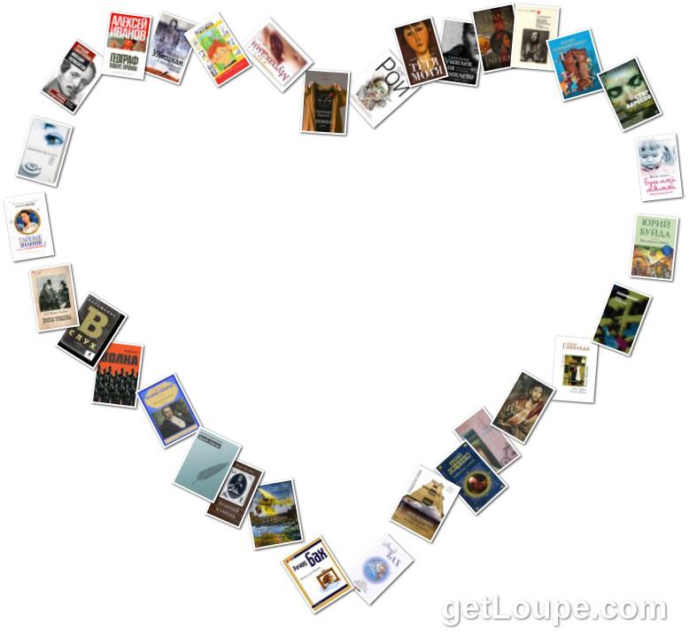 Останутся в моём сердце Прочитанные за 8 месяцев  книги